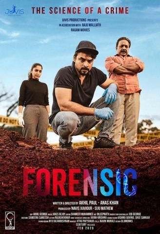 Forensic 2020 Malayalam 480p HDRip x264 400MB