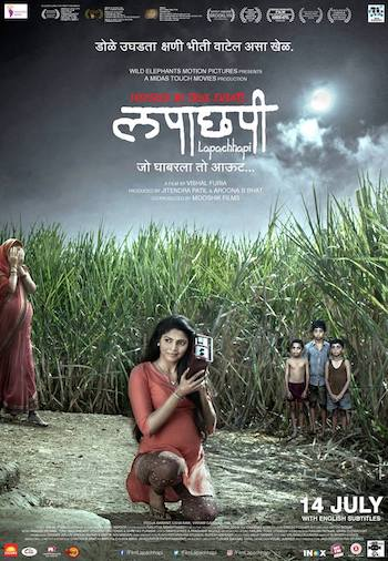 Lapachhapi 2017 Marathi Movie Download