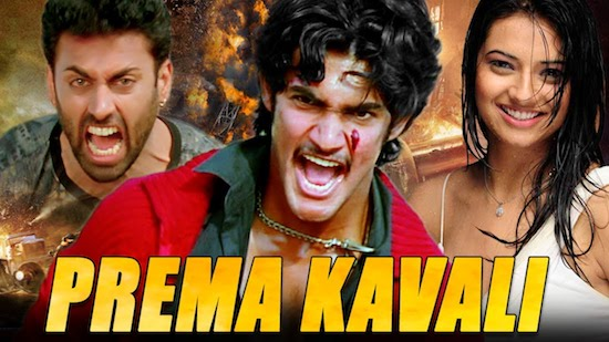 Prema Kavali 2020 Hindi Dubbed 720p HDRip 900mb