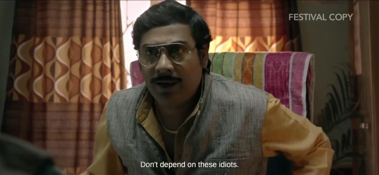 Bhobishyoter Bhut Screen Shot 2