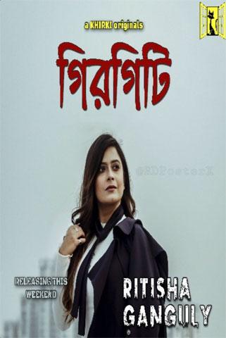 18+ Girgiti 2020 Khirki Bengali Hot Web Series 720p HDRip x264 150MB