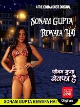 18+ Sonam Gupta Bewafa Hai CinemaDosti Hindi Short Film Watch Online