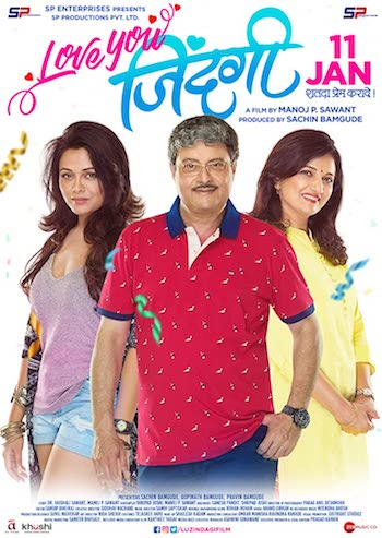 Love You Zindagi 2019 Marathi 720p HDRip ESubs