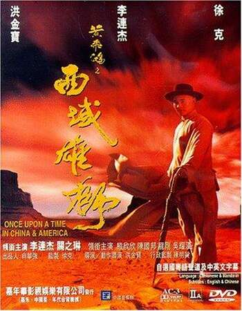 Once Upon a Time in China and America 1997 Hindi Dual Audio BRRip Full Movie 720p Download