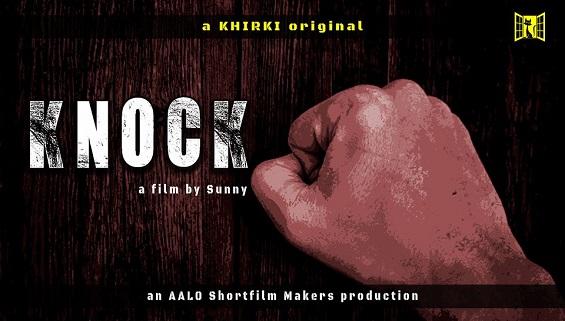 18+ Knock Khirki Bengali Short Film Watch Online
