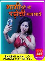18+ Bhabhi Wohi Jo Padosi Man Bhaye CinemaDosti Watch Online