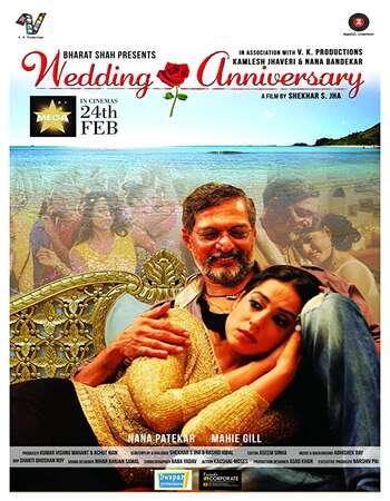 Wedding Anniversary 2017 Full Hindi Movie 720p HDRip Download