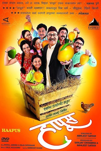 Haapus 2010 Marathi Movie Download