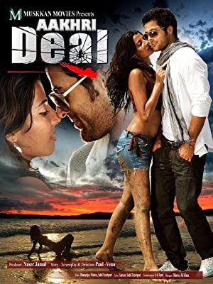 Aakhri Deal 2013 Hindi 300MB HDRip 480p x264 Free Download
