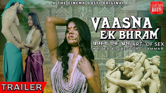 18+ Vaasna Ek Bhram CinemaDosti Hindi Short Film Watch Online
