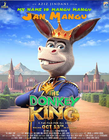 The Donkey King 2018 Urdu 720p HDTV x264