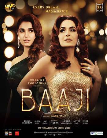 Baaji 2019 Urdu 350MB HDRip 480p