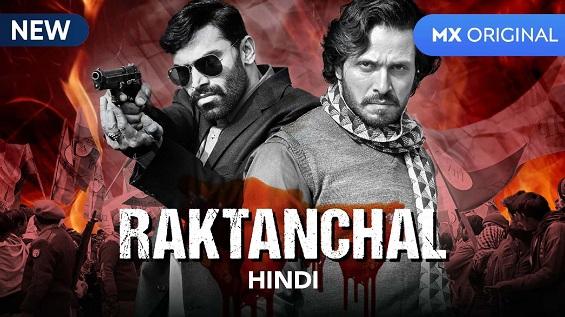 18+ Raktanchal Hindi S01 Complete Web Series Watch Online