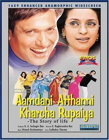 Aamdani Atthanni Kharcha Rupaiya 2001 Full Hindi Movie 720p HEVC HDRip Download