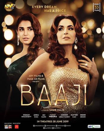 Baaji 2019 Urdu 480p WEB-DL 350MB