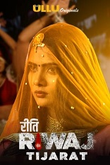 18+ Riti Riwaj Part: 4 Hindi S01 Complete Ullu Web Series Watch Online