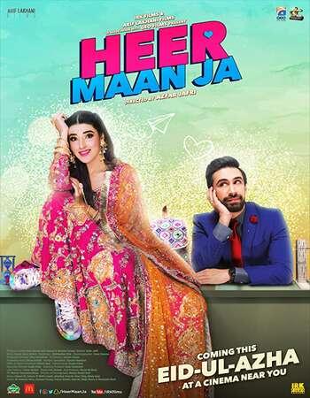 Heer Maan Ja 2019 Urdu 400MB HDTV 480p