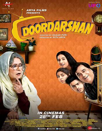 Doordarshan 2020 Hindi 600MB HDRip 720p HEVC