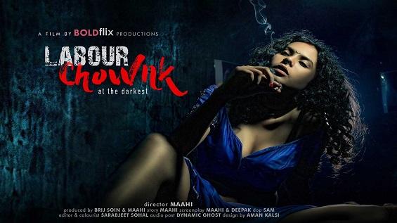 18+ Labour Chownk Hungama Hindi Short Film Watch Online