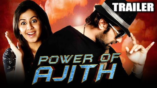 Power Of Ajith 2020 Hindi Dubbed 720p HDRip 800mb