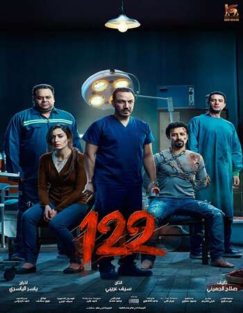 122 2019 Hindi Dual Audio 720p Web-DL ESubs