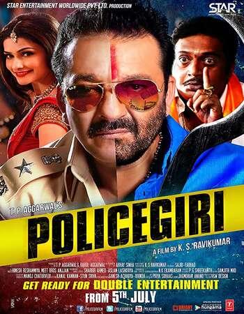 Policegiri 2013 Full Hindi Movie 720p HEVC DVDRip Download