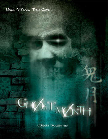 Ghost Month 2009 Hindi Dual Audio BRRip Full Movie 720p Download