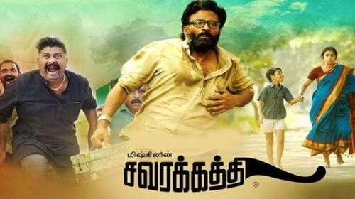 Savarakathi 2018 Hindi Dubbed 720p HDRip x264