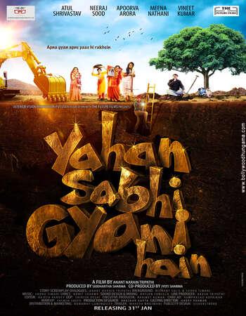 Yahan Sabhi Gyani Hain 2020 Full Hindi Movie 720p HDRip Download