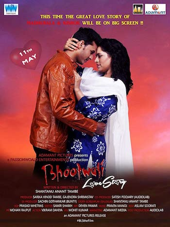 Bhootwali Love Story 2018 Hindi 720p WEB-DL 800mb