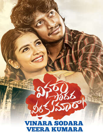 Vinara sodara veera kumara 2019 Hindi Dual Audio 720p UNCUT HDRip ESubs