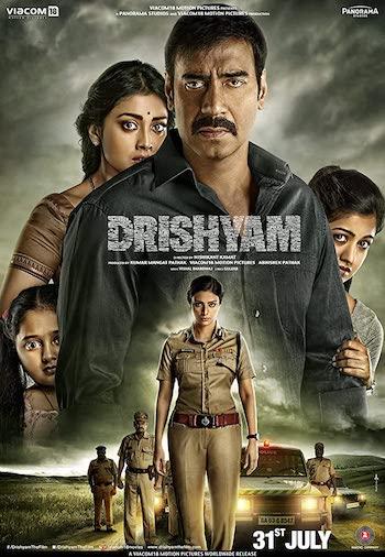 Drishyam 2015 Hindi Full Movie Download