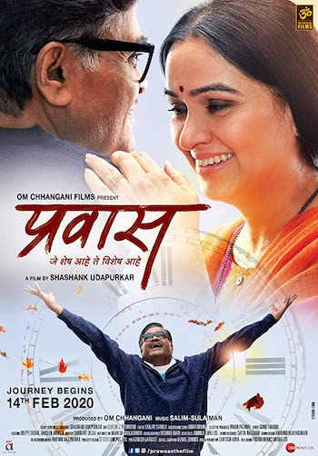 Prawaas 2020 Marathi Movie Download