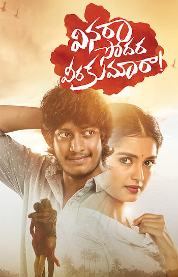 Vinara Sodara Veera Kumaraa 2019 UNCUT Dual Audio Hindi Movie Download