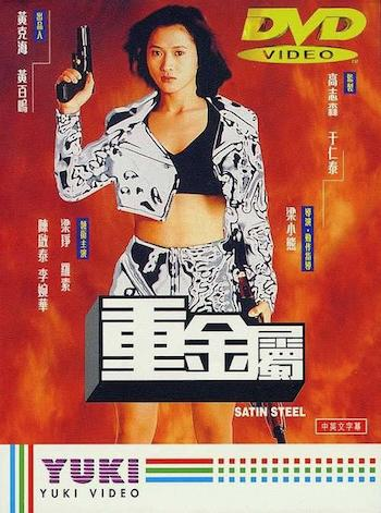Satin Steel 1994 Hindi Dual Audio Web-DL Full Movie 480p Download