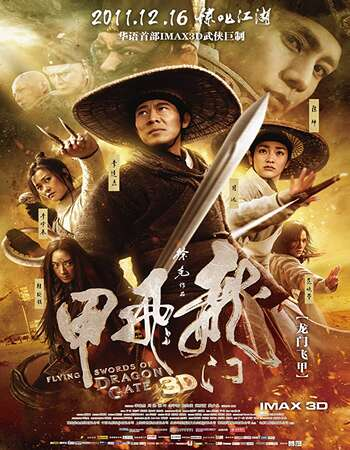 Flying Swords of Dragon Gate 2011 Hindi Dual Audio BRRip Full Movie Download