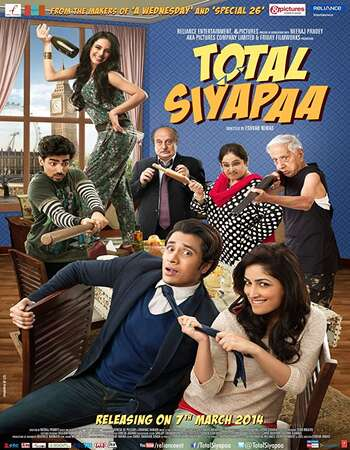 Total Siyapaa 2014 Hindi 500MB HDRip 720p HEVC