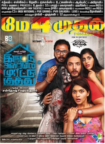 Iruttu Araiyil Murattu Kuththu 2018 UNCUT Dual Audio Hindi 480p HDRip 350mb