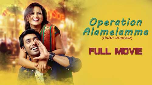 Operation Alamelamma 2020 Hindi Dubbed 720p HDRip x264