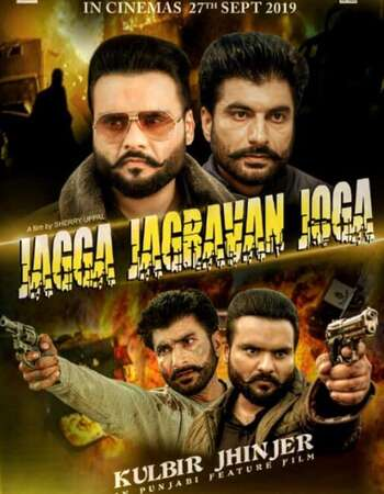 Jagga Jagravan Joga 2020 Full Punjabi Movie Download
