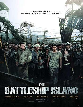 The Battleship Island 2017 Hindi Dual Audio 400MB BluRay 480p ESubs