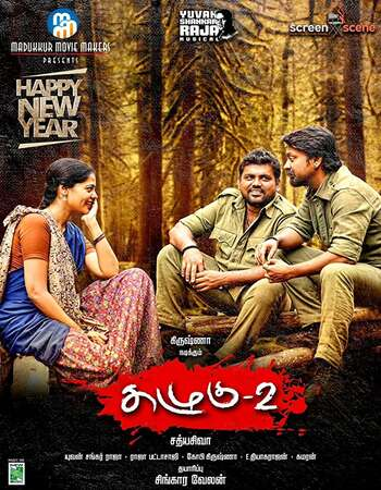 Kazhugu 2 2019 Hindi Dual Audio 600MB UNCUT HDRip 720p HEVC