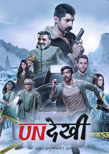 Undekhi 2020 S01 Prime Video Originals Hindi Web Series All Episodes