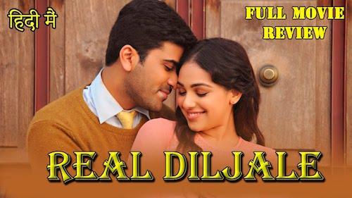 Real Diljala 2020 Hindi Dubbed Full Movie Download
