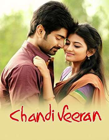 Chandi Veeran 2015 Hindi Dual Audio 350MB UNCUT HDRip 480p