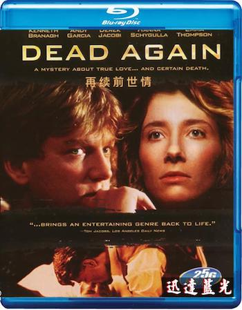 Dead Again 1991 Dual Audio Hindi 480p BluRay 300MB