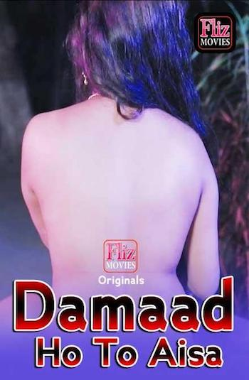 Damaad Ho To Aisa 2020 Hindi Full Movie Download