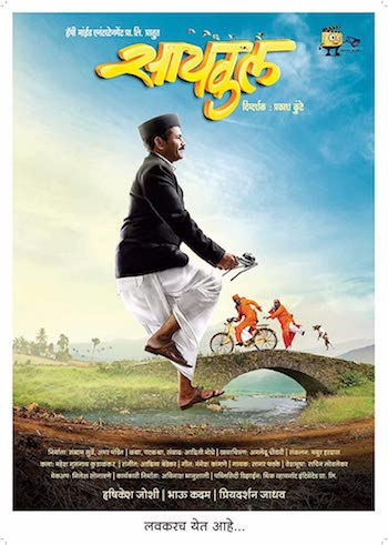 Cycle 2018 Marathi 720p HDRip x264