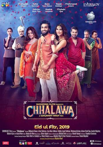 Chhalawa 2019 Urdu 720p HDRip ESubs