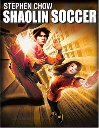 Shaolin Soccer 2001 Hindi Dual Audio 280MB BluRay 480p ESubs